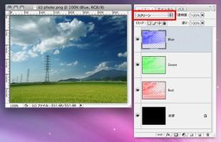 RGB分解 by Photoshop