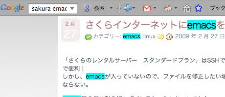 090317_google_toolbar