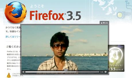 090701-firefox