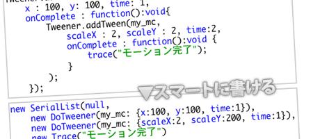 Progressionでコードをシンプルに