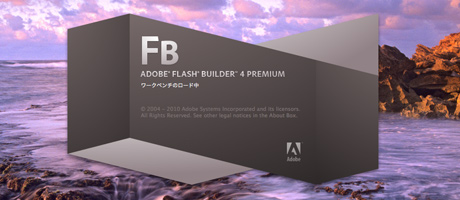 Flash Builder 4