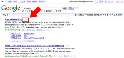 090506_google