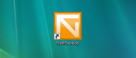 FlashDevelopのインストールチュートリアル